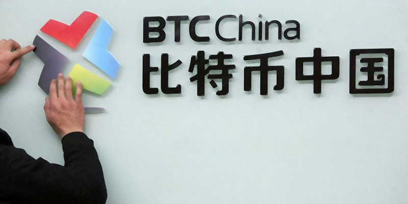 BTC China now accepts USD, HKD